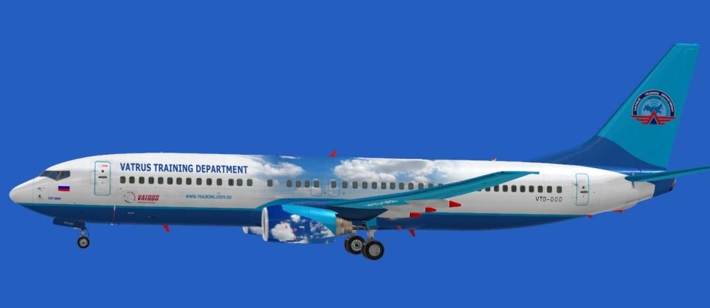 Ливрея УТЦ для Boeing 737-800 от PMDG для FSX