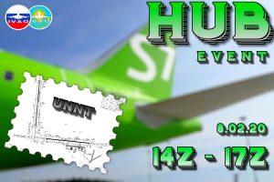 hub_s7